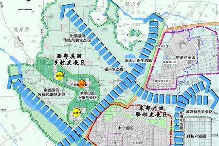 石家庄正定16年大规划 西部区域建3区2新城镇