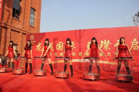 双企龙城国际售楼处璀璨开放图片