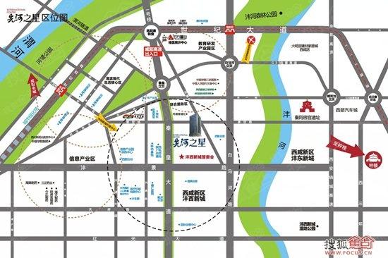 沣西新城最新规划图-先河之星5A甲级写字楼 领衔财富洼地价值飙升