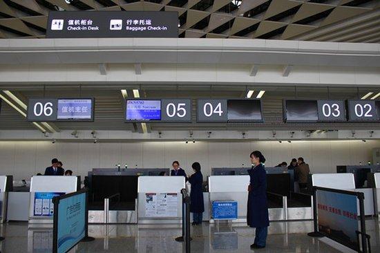 衡阳到北京飞机晚点