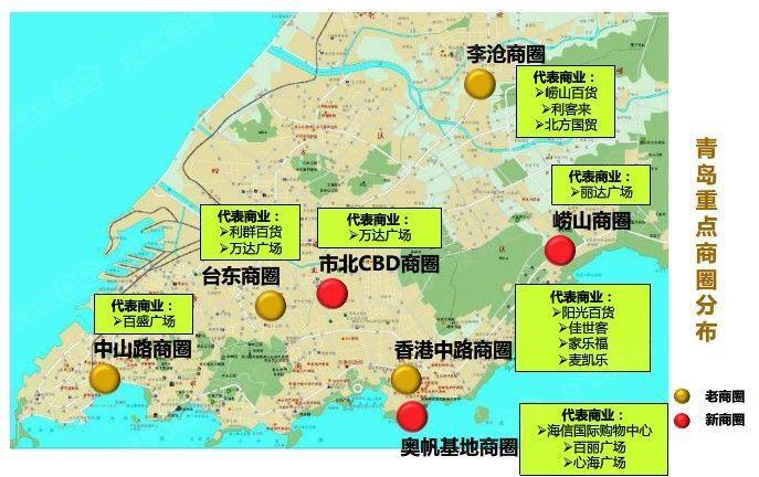 青岛市四方区地图