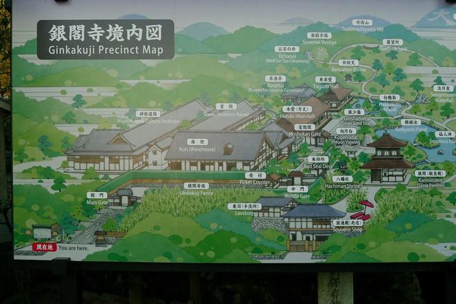 【设计旅行】赵虹:叶季日本建筑之旅