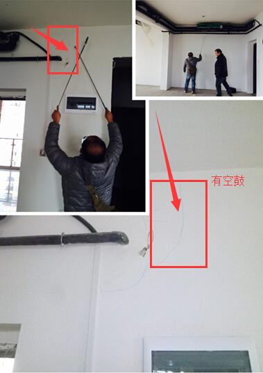 检查墙面是否有空鼓