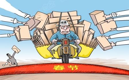 春节网购家居品快递时效难以保证