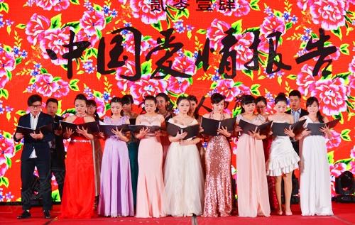 《2014中国爱情报告》