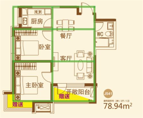 宽7米长11米房子设计图