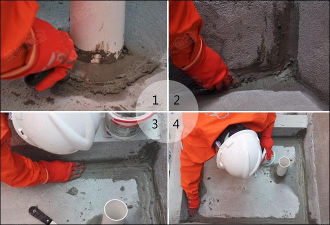 德高K11彩色柔韧性Ⅲ型防水浆料前期准备-轻松解决防水难题 德高K11图片