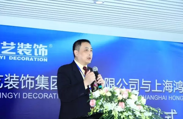 广州最具地标性建筑的广州塔五楼多功能会议厅