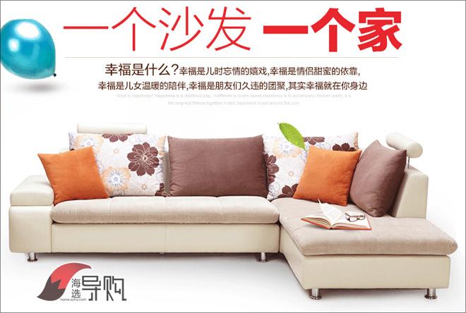 顾家家居大小户型皮布艺沙发-清新布艺沙发让小户型客厅 万物生长图片