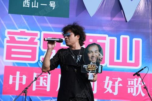 达人秀名人杨东煜图片