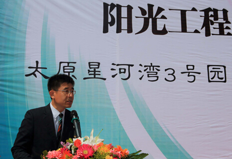 阳光工程标�_2011阳光工程实施方案