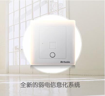 贝莱茵将重点放在了家庭网络建设这块,主推产品有弱电箱,无线