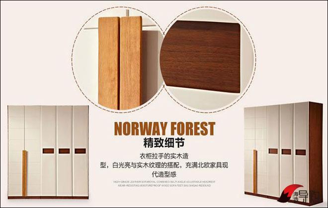 林氏木业实木衣柜 AG011-五门衣柜-1秒钟扩大蜗居卧室 3款超容量衣