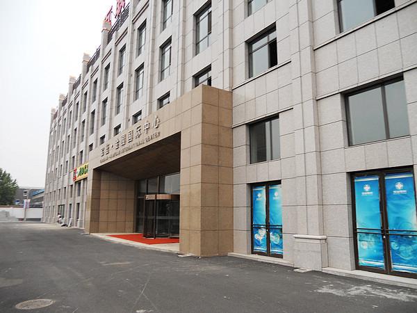 中关村将出台政策助力VR/AR发展 企业选址有方向