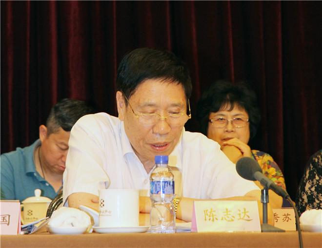 北京家具行业协会第七届理事会会长陈志达