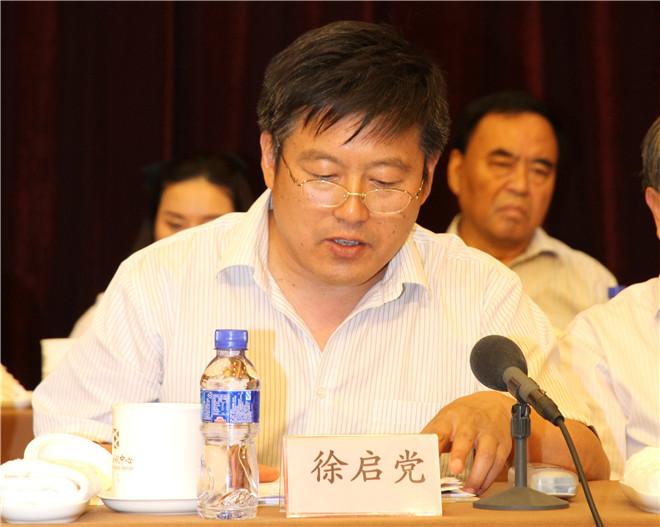 北京市经信委都市产业处副处长徐启党