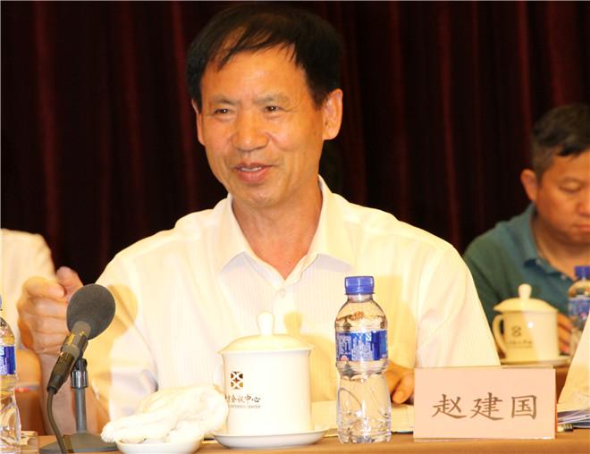 北京家具行业协会换届大会主持人赵建国