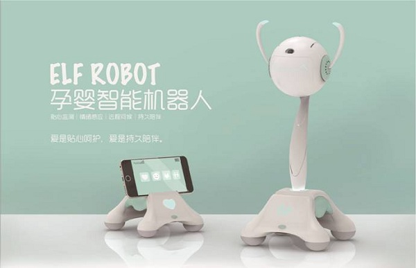 elf孕婴智能机器人