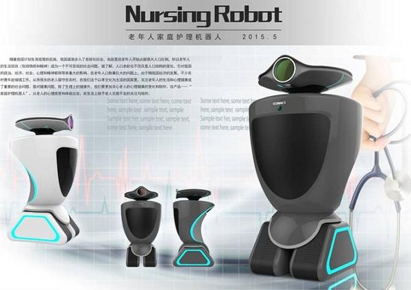 科沃斯携手清华举办家庭机器人创新设计作品展