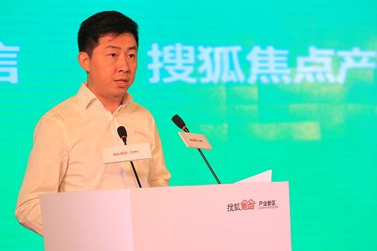 搜狐焦点产业新区总经理 陈雪源
