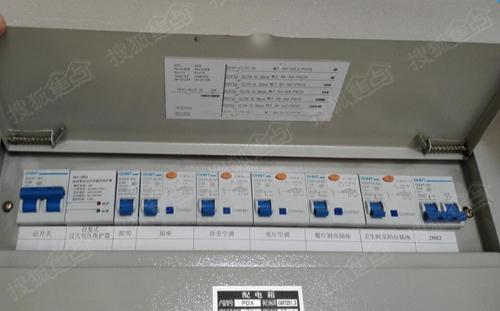 户内配电箱,包括电路示意图和支路标示都有的