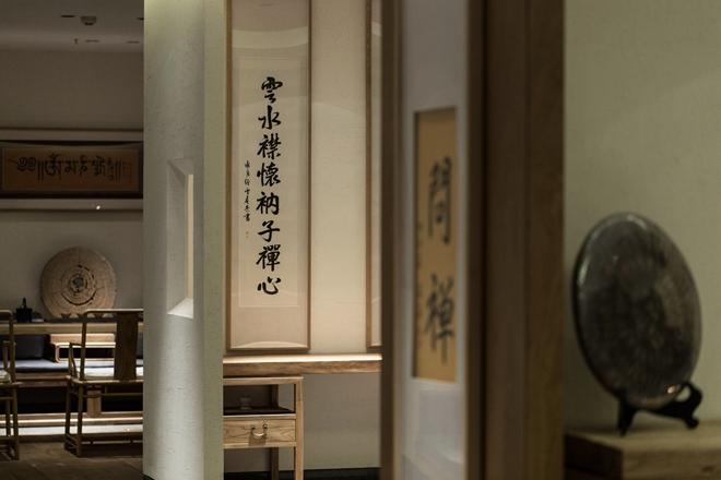 张震斌最新设计作品 木真香茶室