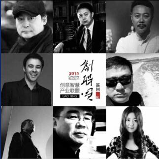 资讯 文章    据统计,参加此次展会的设计师有(排名不分先后):孙志刚