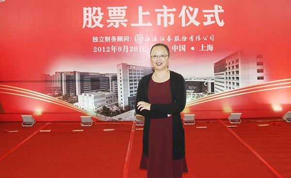 专访:周群,上海市北高新(集团)有限公司党委书记、总裁