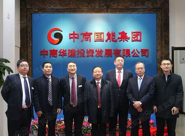 中商国能集团董事长王海平图片