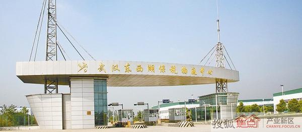"""武汉新港空港综合保税区获批 不止是""""多快好省"""""""