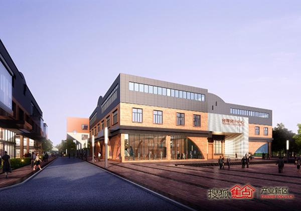 红坊福州海峡创意产业园