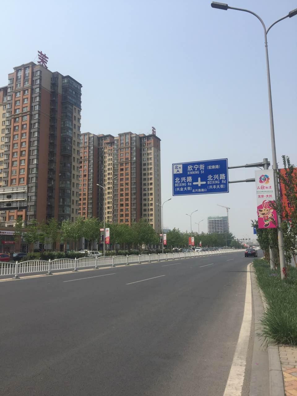 一线探园|这可能是北京最容易撞见明星的园区
