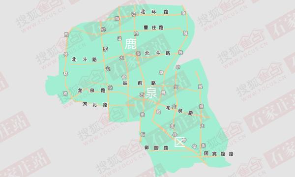 鹿泉区中心城区曝规划 名企大盘创宜居典范