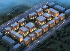 北京·固安电子商务产业园