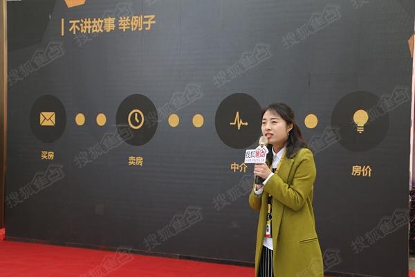 搜狐焦点石家庄站二手房专家王静讲解二手房置业攻略