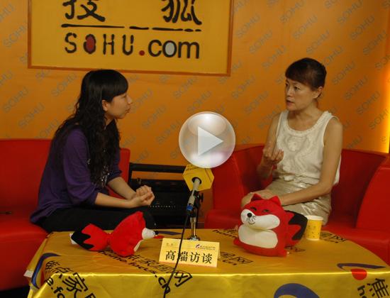 采访伊力诺依董事长史晓燕小姐(点击图片进入视频)