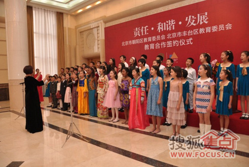 芳草地小学学生合唱