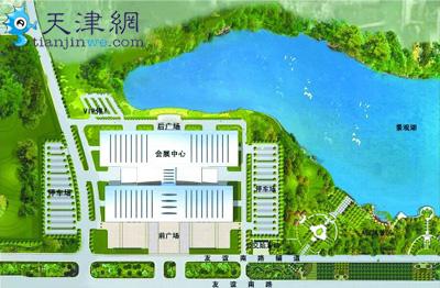 天津梅江会展中心鸟瞰图