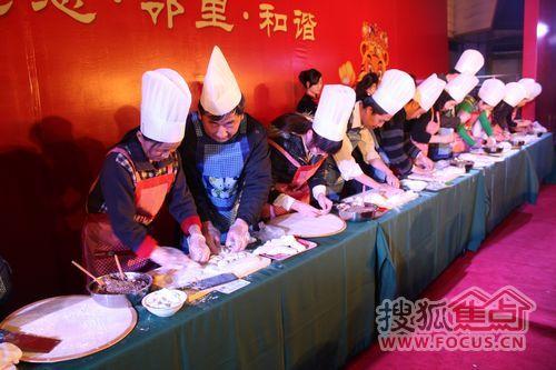 包饺子比赛