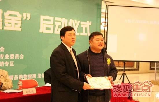 总经理宋欣为经销商代表范洪春颁发证书图片