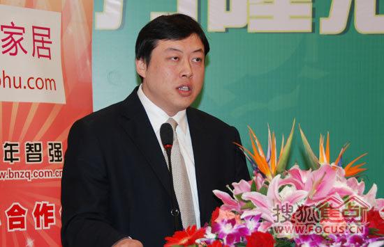 北京万隆汇洋灯具灯饰时代广场总经理 宋欣先生图片