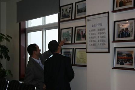 恒大地产集团副总裁徐文莅临千川洽谈合作
