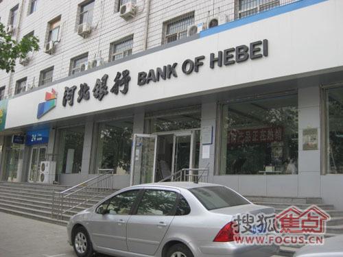 中国邮政,河北银行