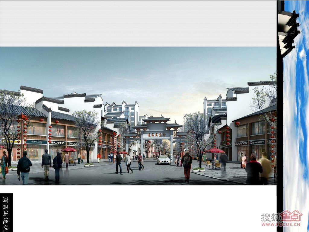 蚌埠通成城市综合体规划及建筑设计方案三