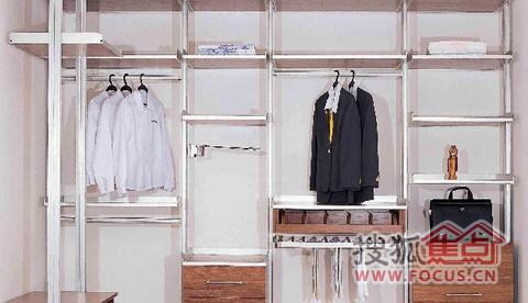 好莱客时尚衣柜:点缀潮流年轻人的新鲜生活-新闻中心