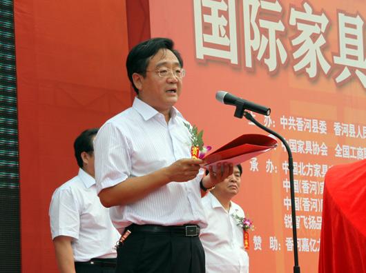 香河家具城管委会主任陈刚先生致欢迎辞