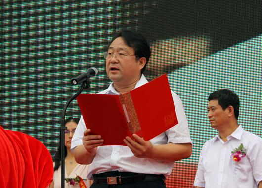 国家家具质检中心主任、河北省产品质检院院长 谭立
