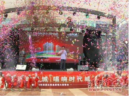 远洋时代城2010网络最红歌曲原唱现场献艺