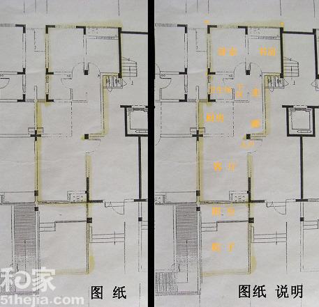 79平米设计图展示_设计图分享