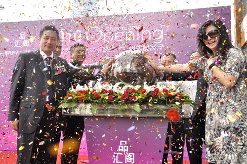 2010汇品阁盛大开业德国三大品牌广州珠江新城展厅盛大揭高清图片